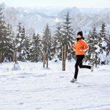 Kışın formda kalmanın ve kilo vermenin yolları
